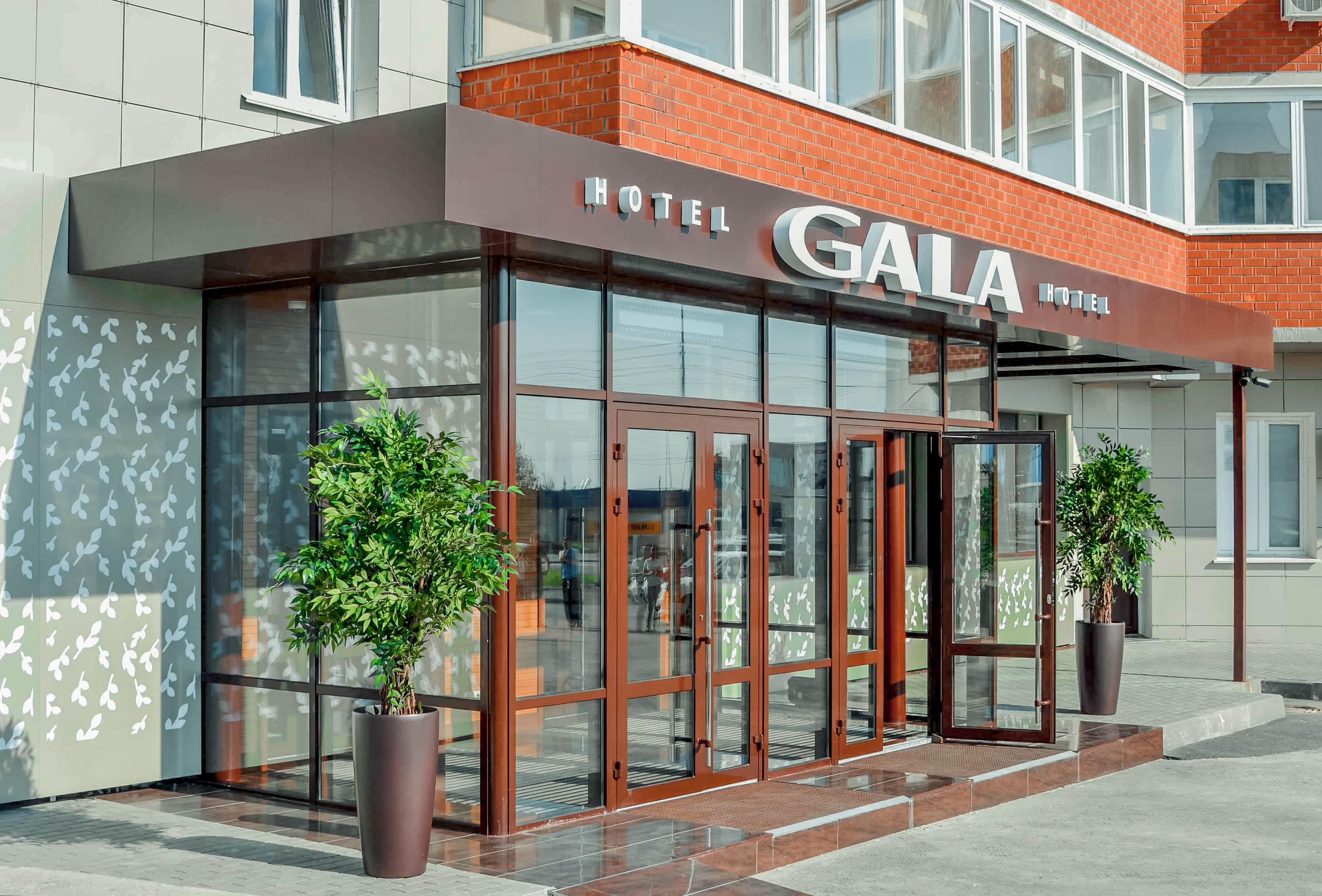 западно-сибирский банк пао сбербанк россии г.тюмень реквизиты кредит в втб 24 калькулятор для держателей зарплатных